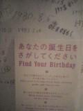 """""""1968/2004""""@芋洗坂"""